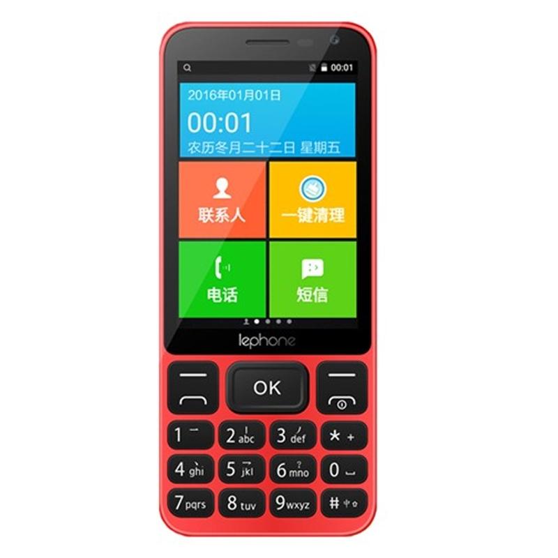 bailifengt1_百立丰v5 8gb 智能老年手机