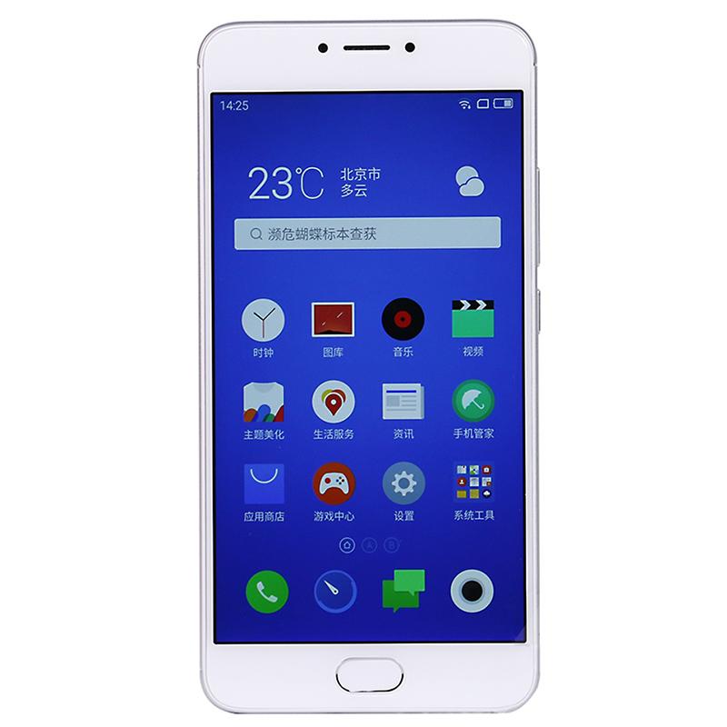【贵港O2O专享】魅蓝Note 3 16GB 4100mAh高容量电池
