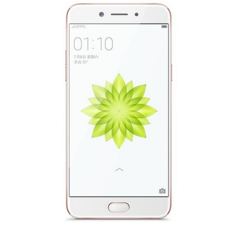 【购机送话费】OPPO A77t 移动版 64GB 1600万臻美自拍