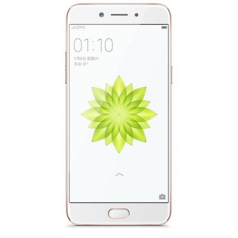 【新人福利】OPPO A77t 移动版 64GB 1600万臻美自拍 新人领券立省50元