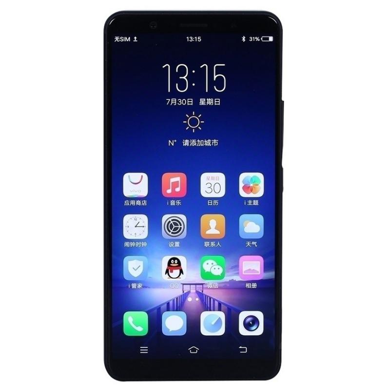 【购机送话费】vivo X20 移动版 64GB 全面屏手机