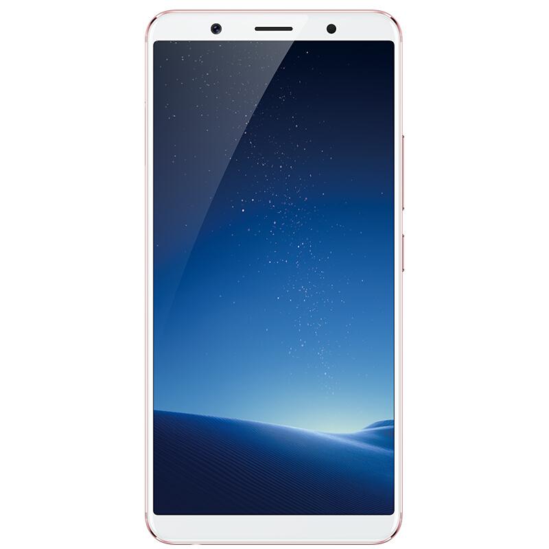 【年终钜惠】vivo X20 移动版 64GB 全面屏手机 直降600
