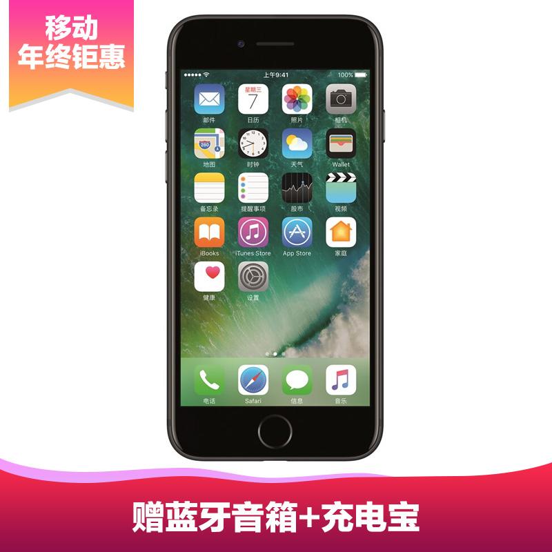 【年终钜惠】iphone7 32G 防水防尘