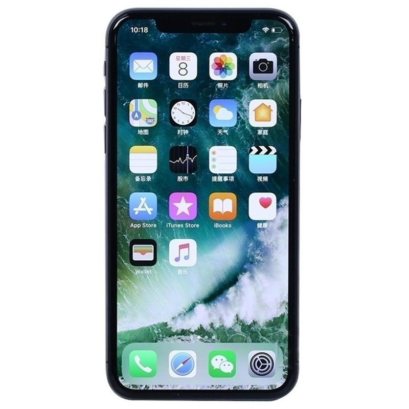 苹果iPhone X 256GB 双1200万像素