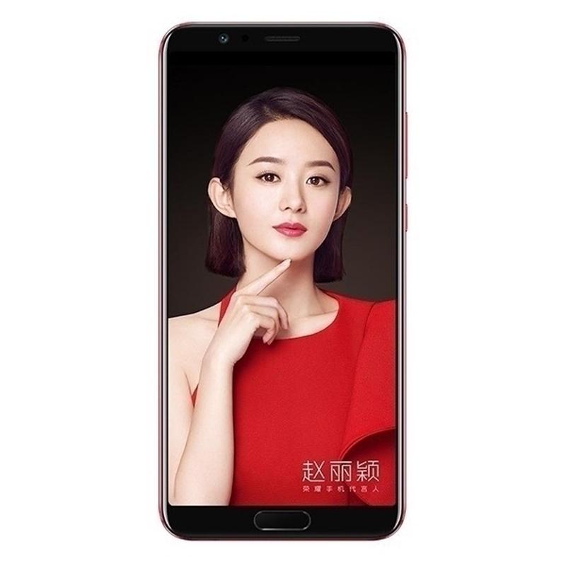 华为荣耀V10 6GB+64GB 人脸解锁 前置指纹 赠数码礼包