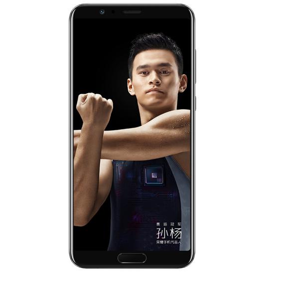 华为荣耀V10 6GB+64GB 人脸解锁 前置指纹