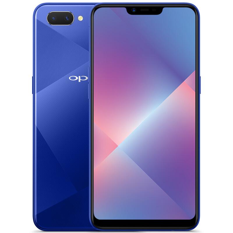 【购机送话费】OPPO A5 4GB+64GB 移动4G+优先版