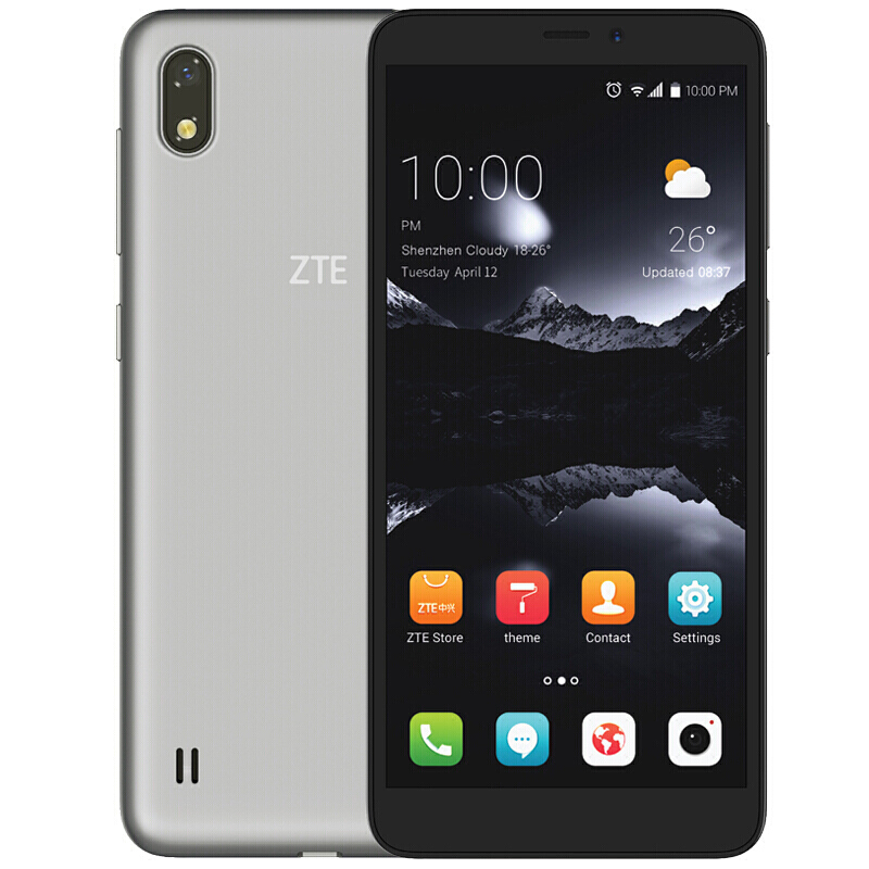 【购机送话费】中兴 ZTE A530 2GB+16GB 移动4G+全网通版