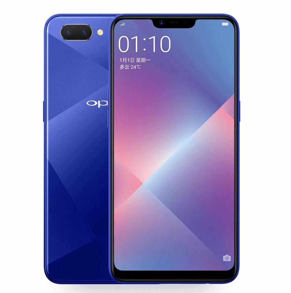 【购机直降】OPPO A5 4GB+64GB