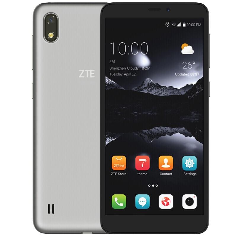 【购机送话费】中兴 ZTE A530 2GB+16GB